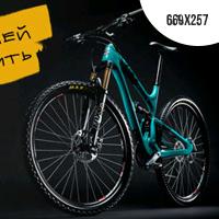 велоспорт банер1200х350