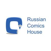 Russian comics house