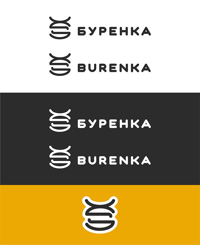 Логотип для Бургерной с Пекарней фото f_0735e14934211aad.jpg