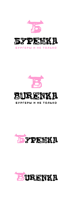 Логотип для Бургерной с Пекарней фото f_2715e14934cb5ff2.jpg
