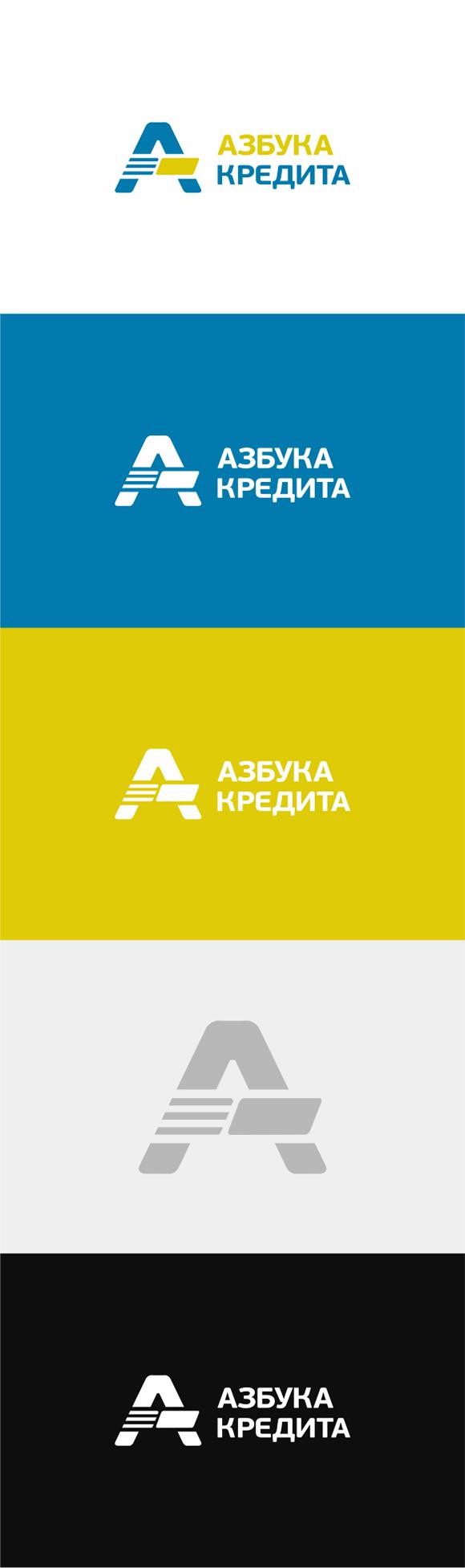 Разработать логотип для финансовой компании фото f_2835df21b0b31f5d.jpg
