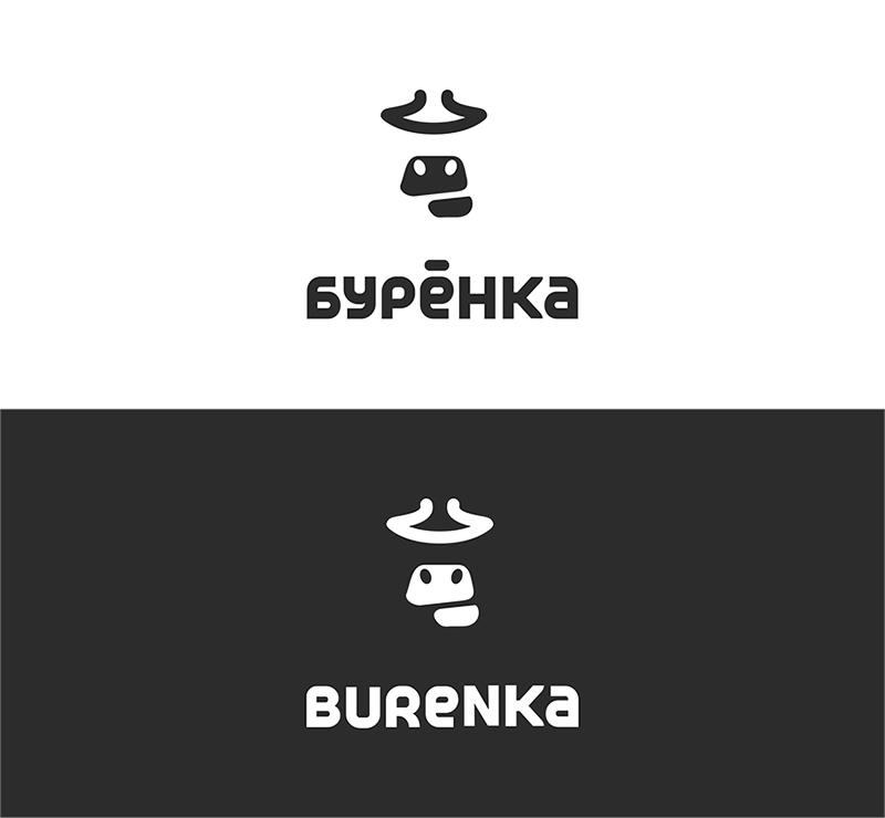 Логотип для Бургерной с Пекарней фото f_2985e149346482b8.jpg