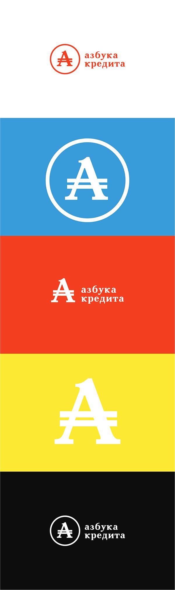 Разработать логотип для финансовой компании фото f_4025de95929d2ed9.jpg