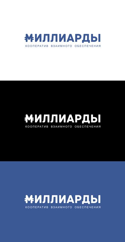 Создание логотипа фото f_4675e44068166ec0.jpg