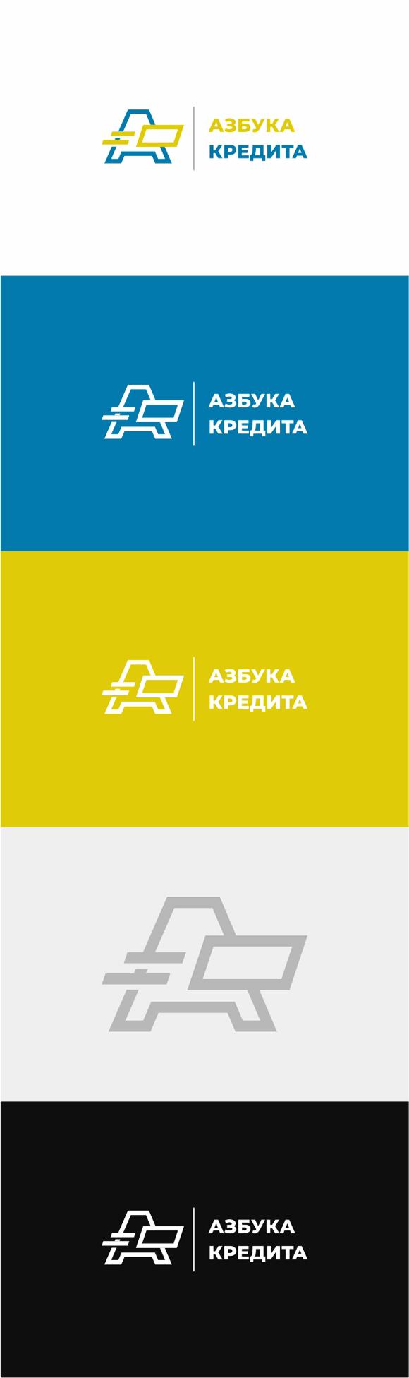 Разработать логотип для финансовой компании фото f_5725df21a9e2cd9f.jpg
