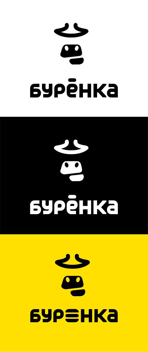 Логотип для Бургерной с Пекарней фото f_8325e10d5450ca35.jpg