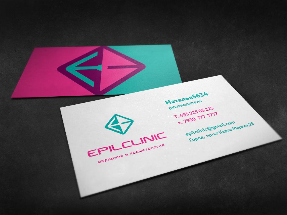 Логотип , фирменный стиль  фото f_8605e20c77bd6c9b.jpg