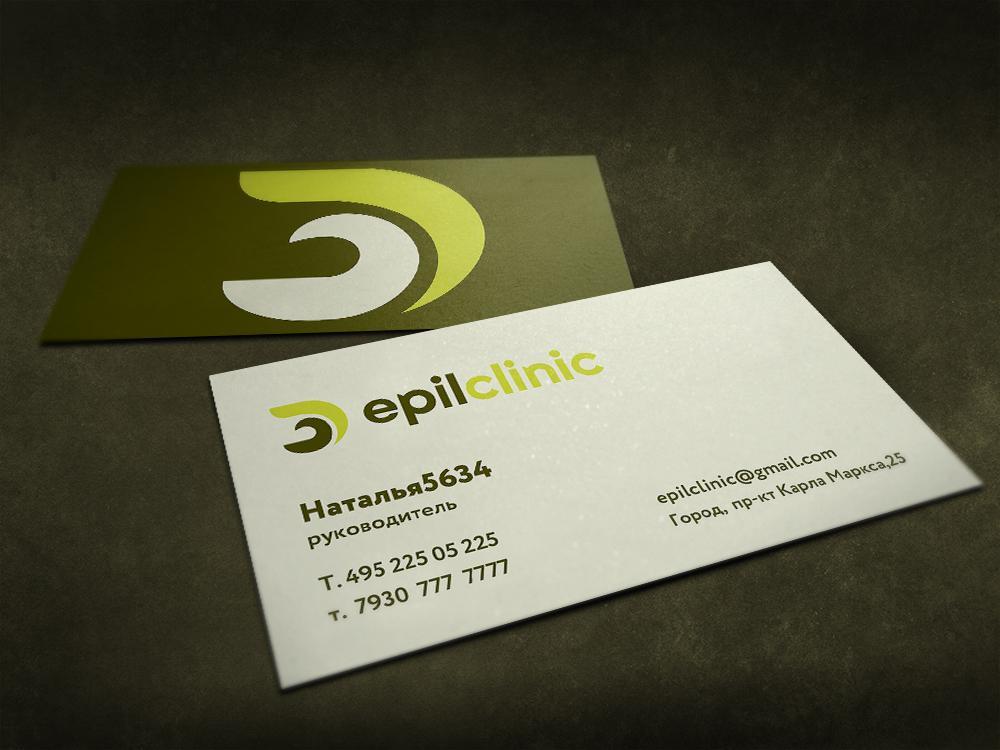 Логотип , фирменный стиль  фото f_9105e1f3b40464b2.jpg