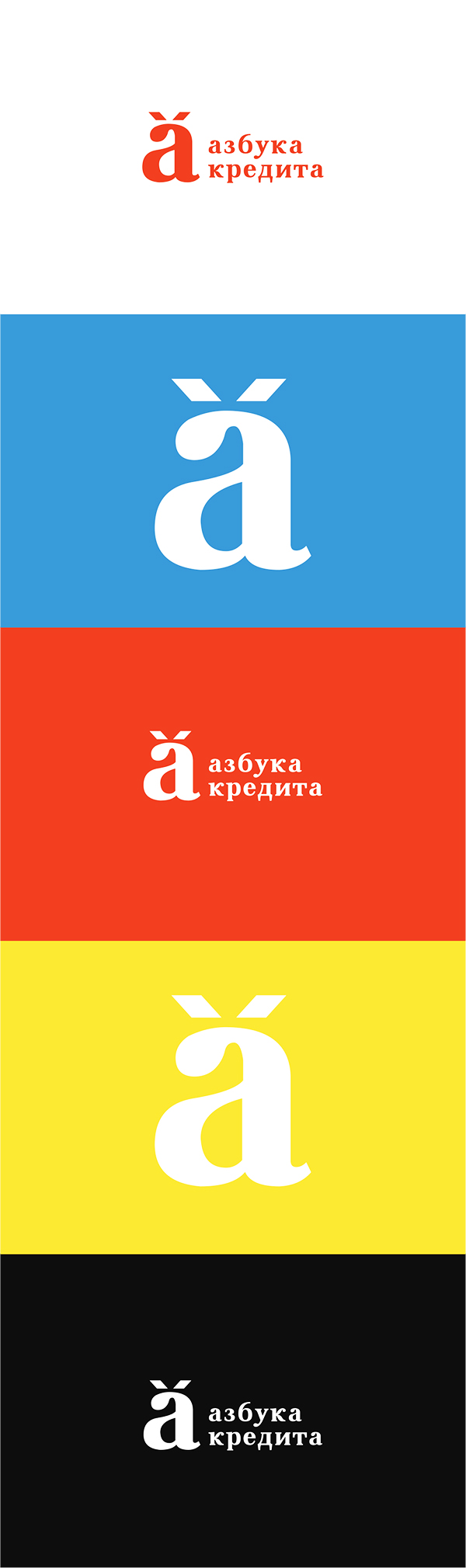 Разработать логотип для финансовой компании фото f_9315de958ed5fd40.jpg