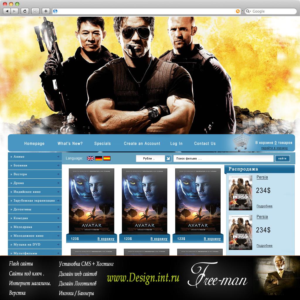 Дизайн сайта про продаже Blu Ray дисков