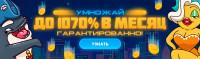 1070%