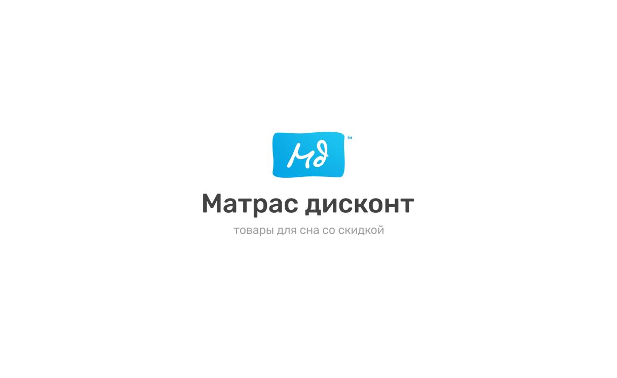 Логотип для ИМ матрасов фото f_2885c8a86ad144d6.png