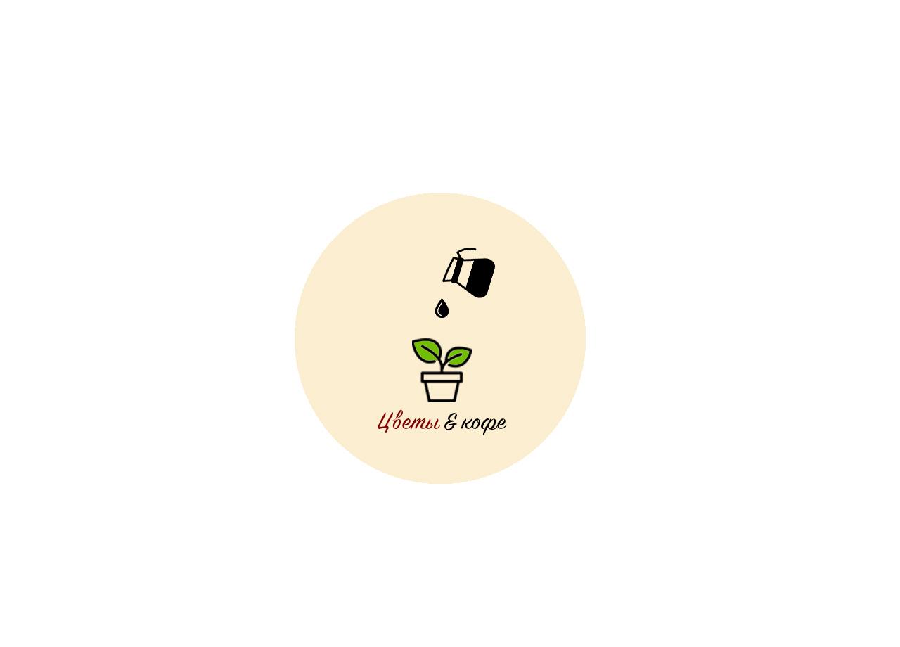Логотип для ЦВЕТОКОД  фото f_1575d0384a5395df.jpg