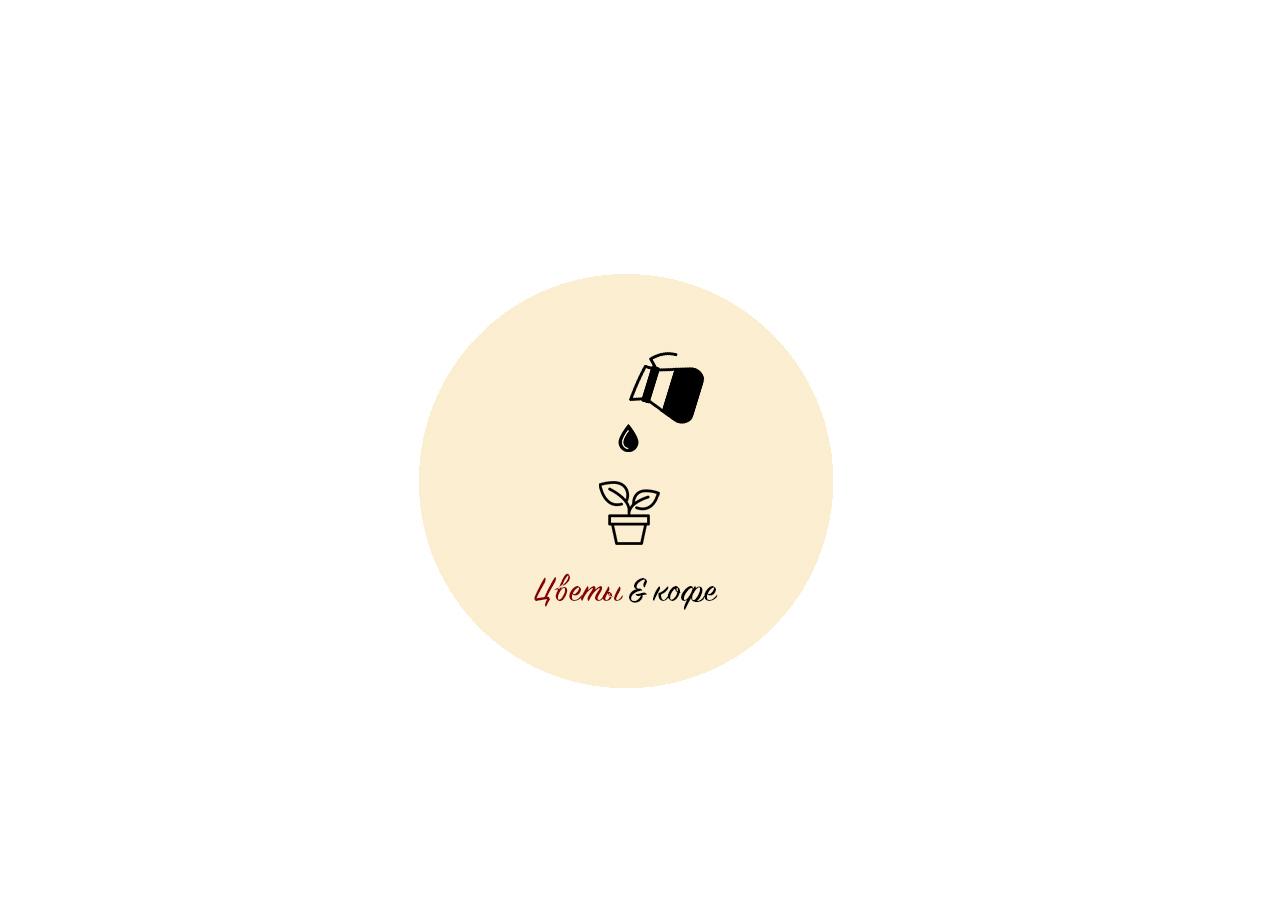 Логотип для ЦВЕТОКОД  фото f_5195d038555539a2.jpg