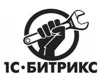 1с битрикс – доработка, поддержка сайтов! (1500 руб. / час. )