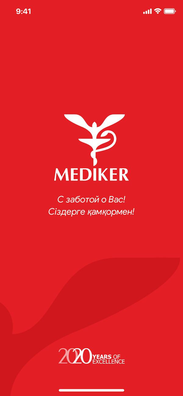 Сеть медицинских центров