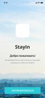 Тур приложение «Stay in»