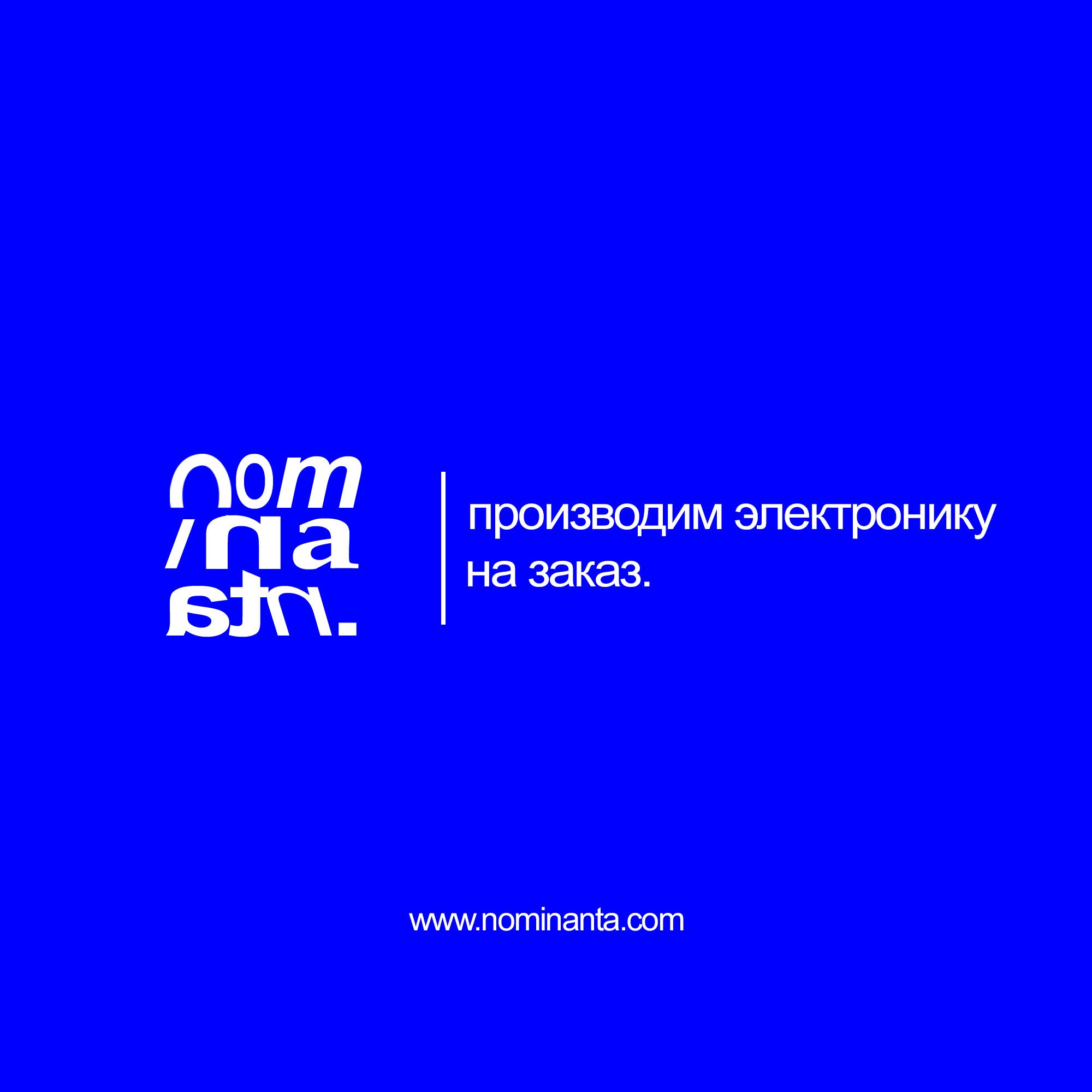 Разработать логотип для КБ по разработке электроники фото f_1115e3eddd59c965.png