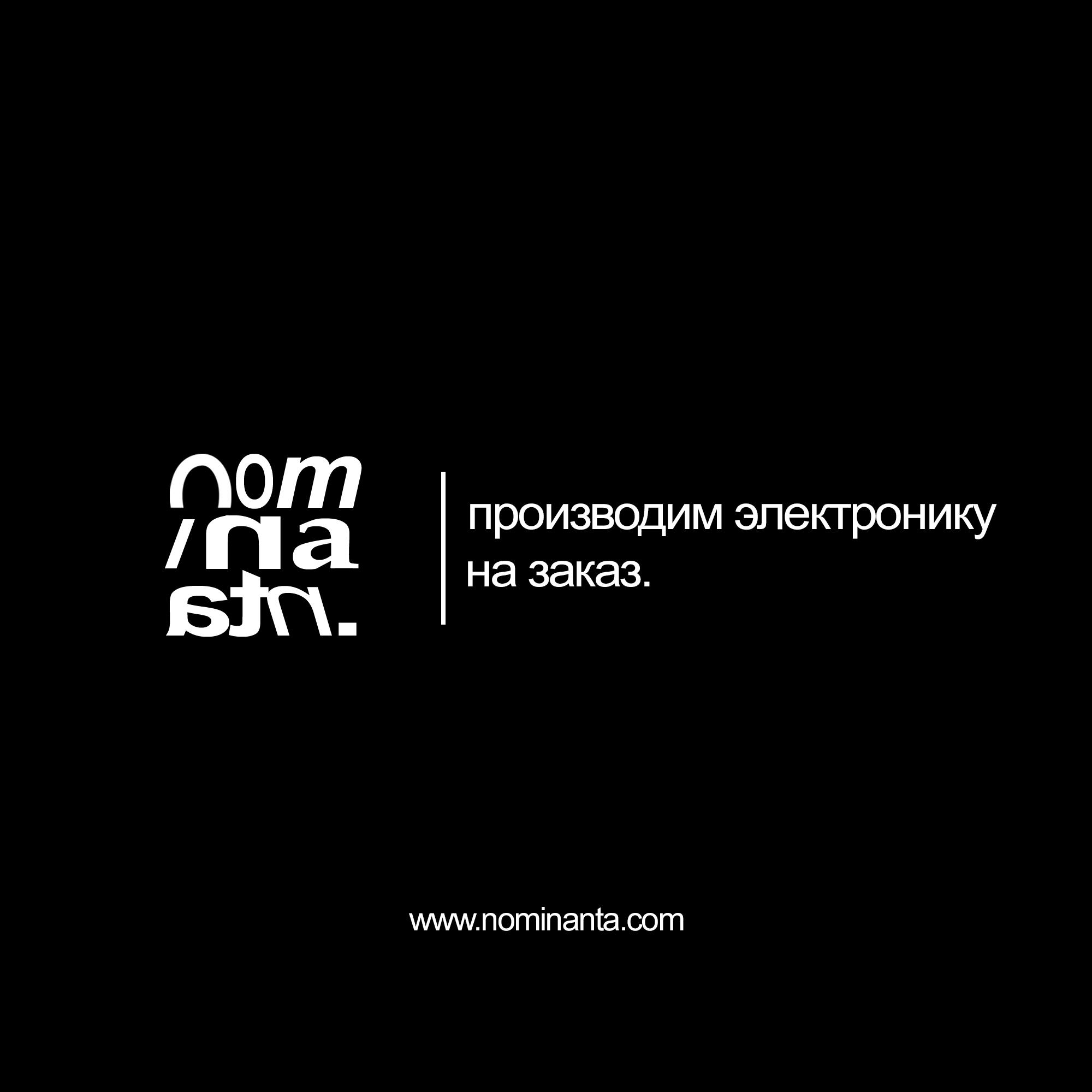 Разработать логотип для КБ по разработке электроники фото f_9825e3eddaad8e95.png