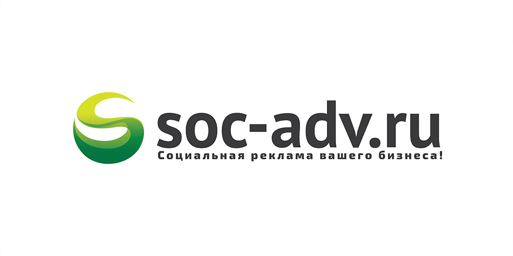 soc-adv