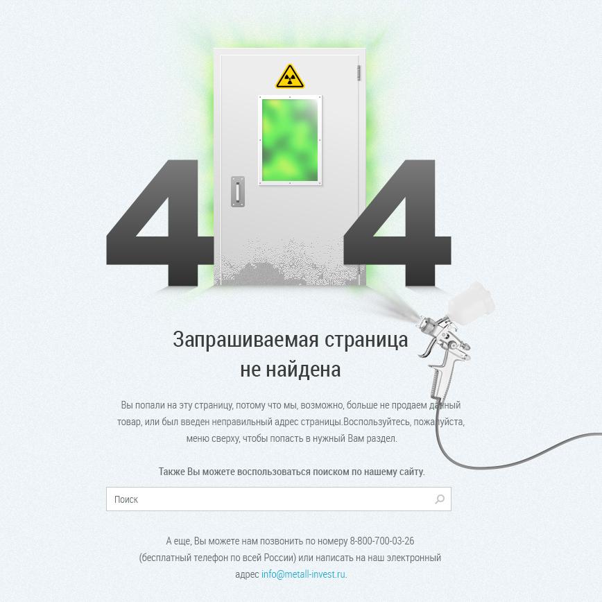 InvestMetall 404
