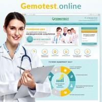 Gemotest.online