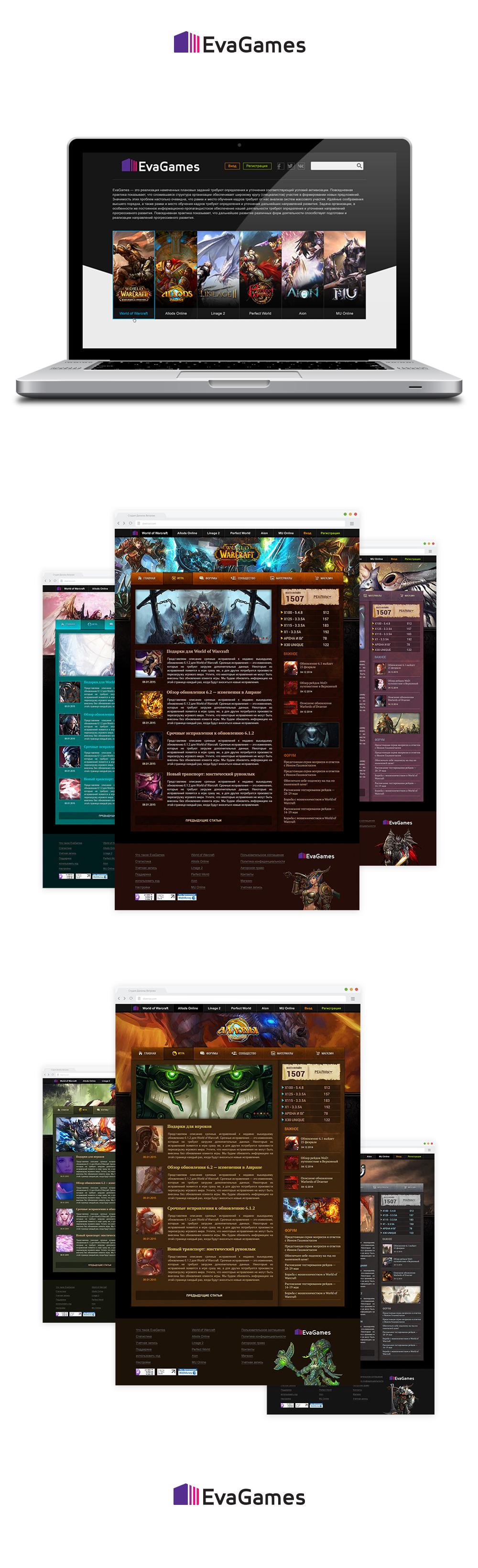 Дизайн игрового сервиса «EvaGames»