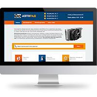 Дизайн интернет-магазина «АвтоРад»