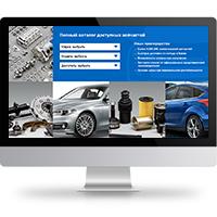 Дизайн сайта «RemAvto»
