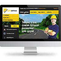 Дизайн сайта «ЦентрДорСнаб»