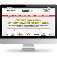 Дизайн сайта для службы доставки «TwenMill»