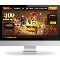 Дизайн игроаго сайта «300miners»