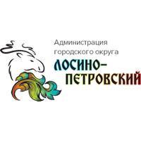 Администрация городского округа Лосино-Петровский