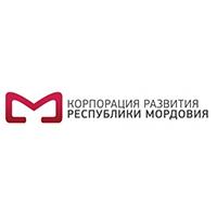 Корпорация развития республики Мордовия