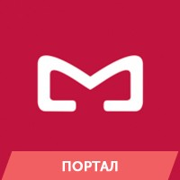 Портал / Инвестиционный портал