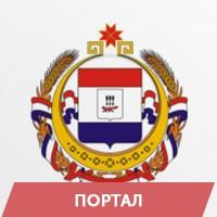 Портал / Правительство Республики Мордовия