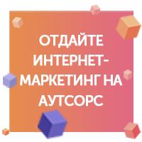 Отдел развития ваших сайтов!
