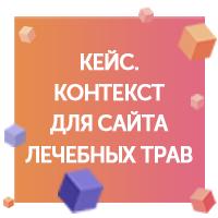 Интернет-магазин / Славянская здравница