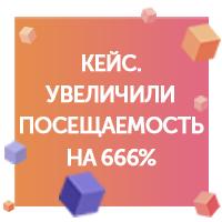 Портал / Долгам Нет