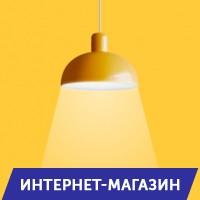 Интернет-магазин / Dazzl