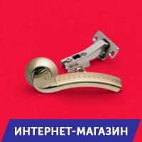 Интернет-магазин / Hafele Россия