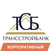 Корпоративный / АКБ «Трансстройбанк» (АО)