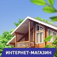 Интернет-магазин / Sokrof