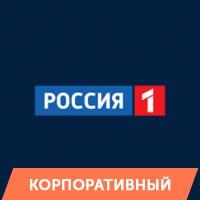 Корпоративный / ГТРК Мордовия