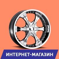 Интернет-магазин / БериКолеса