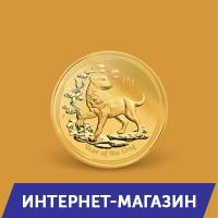 Интернет-магазин / Транстройбанк