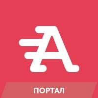 Портал / Активный день