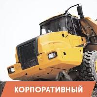 Корпоративный / Элком Лизинг