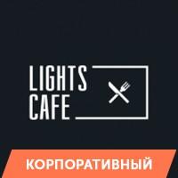 Корпоративный / Кафе Кофейная история