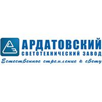"ОАО ""Ардатовский светотехнический завод"""